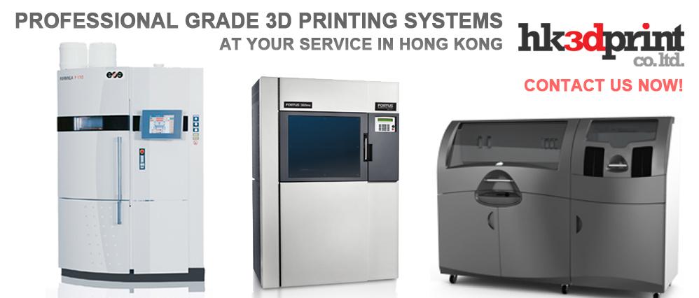 FAQ | HK3DPrint | Professional 3D Printing Services