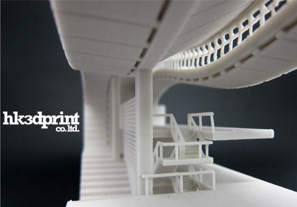 White Powder HK3DPrint Professional 3D Printing Services