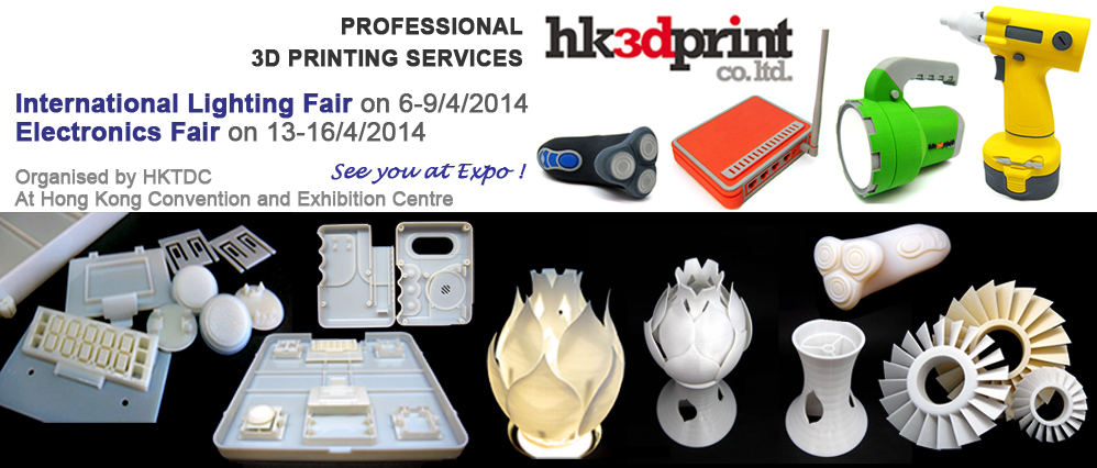 news and events hk3dprint professional 3d printing services