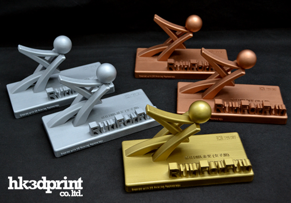 3d print custom seasonal corporate gifts or souvenirs